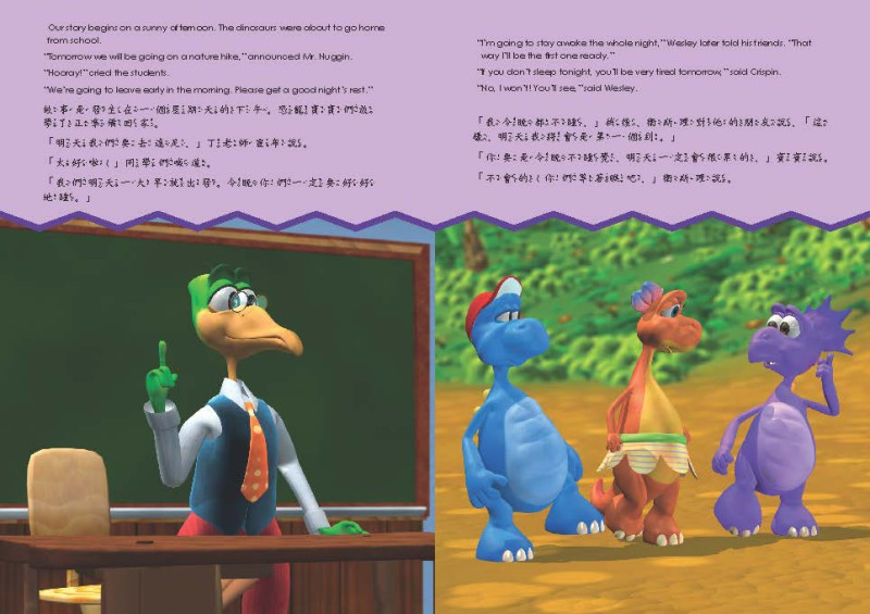 Dino Tales - Bedtime Blues - Suds, Soap and Shells - 2